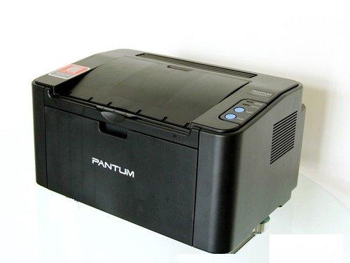 Pantum P2500W Kablosuz Mono Lazer Yazıcı