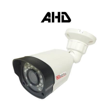 CENOVA CN-380AHD 1.3 Megapiksel 720P AHD Gece Görüşlü Kamera