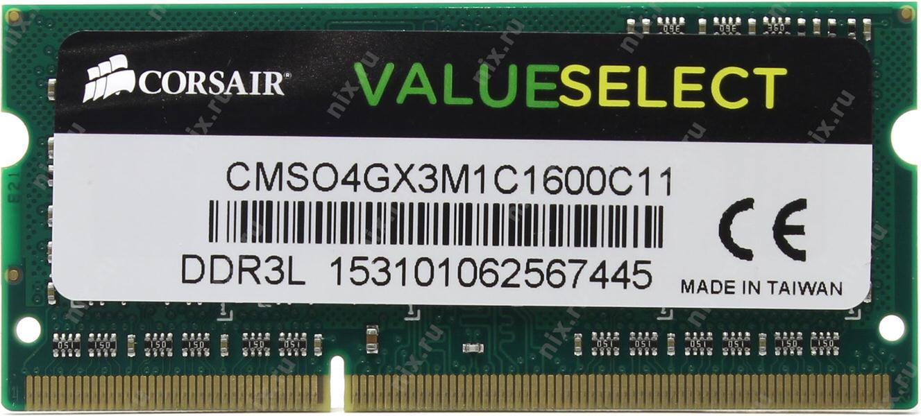 CORSAIR 4GB 1600MHZ DDR3 1.35V CMSO4GX3M1C