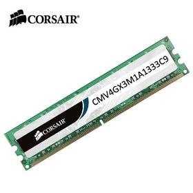 CORSAIR 4GB Value DDR3 1333MHz CL9 Tek Modül Ram
