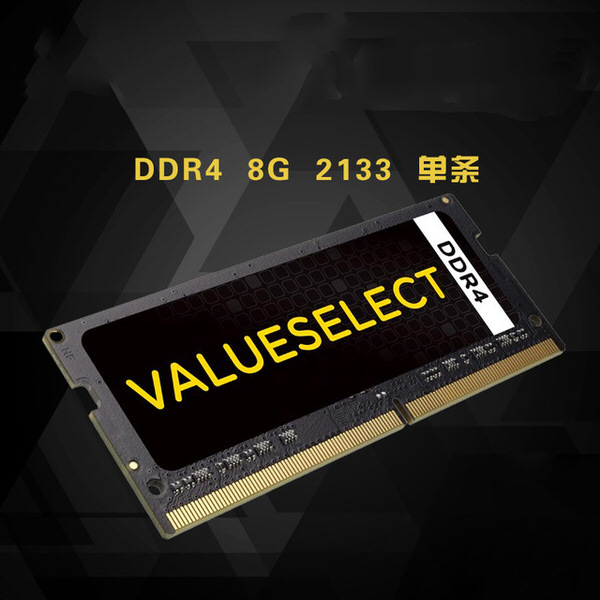 CORSAIR 8GB 2133MHZ DDR4 CL15 1.2v NOTEBOOK RAM CMSO8GX4M1A2133C15