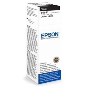 EPSON T6641 SİYAH MÜREKKEP KARTUŞU (C13T66414A)
