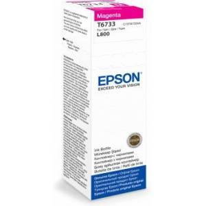 EPSON T6733 KIRMIZI MÜREKKEP KARTUŞU (C13T67334A )