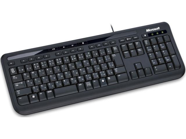 MICROSOFT ANB-00035 Siyah USB 600 Q Multimedia Klavye (Japonca+ Türkçe Stickerlenmiş ürünler)