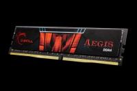 GSKILL AEGIS 8GB 2133MHZ DDR4 CL15 1.2V  PC RAM