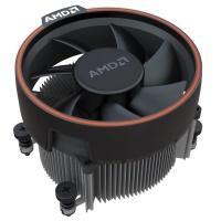 AMD RYZEN 7 2700 4.1GHz 20MB 65W 2.NESİL AM4