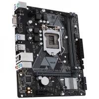 ASUS PRIME H310M-F DDR4 2666MHz VGA 1151p8