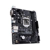 ASUS PRIME H310M-R R2.0 DDR4 2666MHz HDMI+DVI 1151p8 Anakart (BEYAZ KUTU)