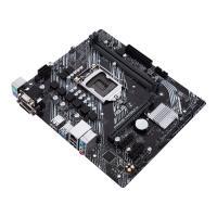 ASUS PRIME H410M-K DDR4 VGA+DVI 2933M 1200p  10.NESİL Anakart