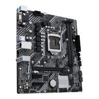 ASUS PRIME H510M-E DDR4 NVMe m.2 HDMI DP VGA mATX 1200p-11. Nesil Anakart