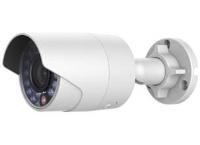 HAIKON DS-2CD2020F-I 2 MP 4 mm Sabit Lens IP Bullet Kamera   Dahili Micro SD / SDHC / SDXC kart yuvası, 128GB  dış ve iç