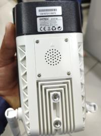 "Everest DF-871W 2.0 MP 1/3"" Renkli Cmos Su Geçirmez Wifi Camera TF Kartlı Güvenlik Kamerası Yoosee"