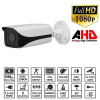 EZCOOL EZ-5520HD 2MP 3.6MM 2ARRAY LED AHD OSD dış cepe AHD ANALOG UYUMLUDUR