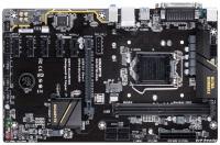 GIGABYTE H110-D3A 2xDDR4 VGA 1xGLAN 1151P 6vga