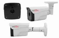 WESEE WS-HD130B 2MP 3.6MM 30LED 20-30M