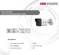 HIKVISION DS-2CD1023G0E-I 2MP 4MM IR BULLET H265 POE IP KAMERA