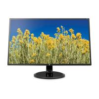 "HP 27"" 2YV11AA IPS 5ms VGA HDMI DVI Monitör"