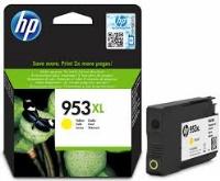 HP 953XL F6U18A SARI MÜREKKEP KARTUŞ