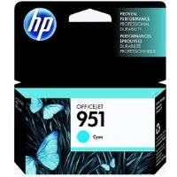 HP CN046AE 951XL Cyan Camgöbeği Kartuş 8100 8600