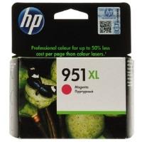 HP CN047AE 951XL Macenta Kırmızı Kartuş 8100 8600