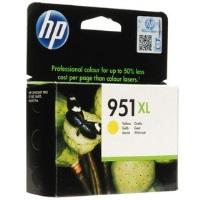 HP CN048AE 951XL Sarı Kartuş 8100 8600