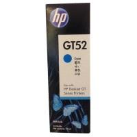 HP GT52 MAVİ MÜREKKEP KARTUŞU ( MOH54A) GT5810/GT5820/315/415)