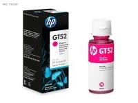 HP GT52 KIRMIZI MÜREKKEP KARTUŞU ( M0H55AE ) GT5810/GT5820/315/415)