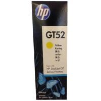 HP GT52 SARI MÜREKKEP KARTUŞU( M0H56AE ) GT5810/GT5820/315/415)
