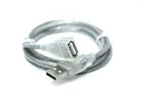 TeknoGreen TKU-1003 2.0 Dişi – Erkek 3metre USB Uzatma Kablosu