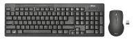 TRUST ZIVA-22118 Q USB KABLOSUZ SET öel ürün ve özel fiyat
