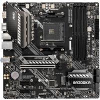 MSI MAG B550M Bazooka AM4 DDR4 4400(OC) HDMI DP M.2 USB3.2 MATX Anakart ( MAG B550M BAZOOKA