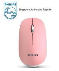 PHILIPS SPK7305 2.4Ghz KABLOSUZ Pembe 1600Dpi Mouse