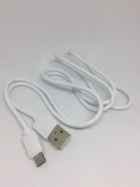 PIL-POWERWAY SM-03 MICRO USB ŞARJ KABLOSU 2000MA